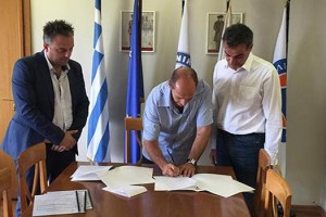 Πρωτόκολλο συνεργασίας μεταξύ Γενικής Γραμματείας Πολιτικής Προστασίας και Περιφέρειας Δυτικής Μακεδονίας για την εκπαίδευση υπηρεσιακών στελεχών
