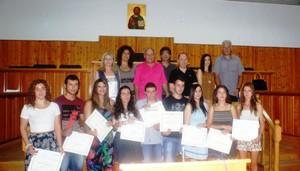 Η Βράβευση των Αριστούχων Μαθητών Β/θμιας Εκπαίδευσης της Περιφερειακής Ενότητας Καστοριάς