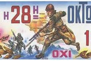 Εθνική Επέτειος 28ης Οκτωβρίου 1940
