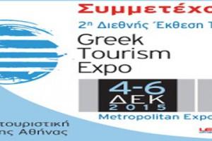 Greek Tourism Expo 2015