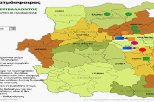 ΚΕΠΕ Κήρυξη εφαρμογής Βραχυπρόθεσμων Μέτρων Μείωσης των Εκπομπών Αιωρούμενων Σωματιδίων (ΑΣ10) στον Δήμο Εορδαίας