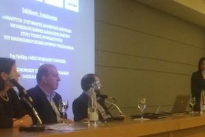 Στην εκδήλωση του Οικονομικού Επιμελητηρίου Ελλάδος στην Καστοριά παρευρέθηκε η Αντιπεριφερειάρχης Αμαλία Κούσκουρα