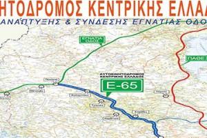 Οδικός άξονας Κεντρικής Ελλάδας (Ε65)