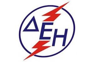 ΔΕΗ λογότυπο