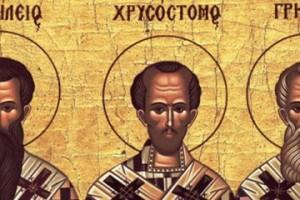 Εορτασμός των Αγίων Τριών Ιεραρχών