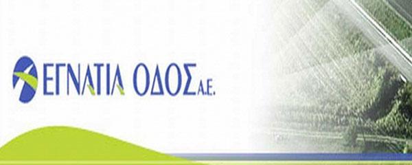 egnatia-odos-logo