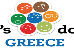 let's do it grecce logo