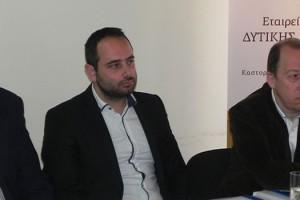 Με επιτυχία ολοκληρώθηκε η 2η διαπεριφερειακή συνεργασία για τον Τουρισμό στην Καστοριά