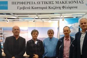 Η Περιφέρεια Δυτικής Μακεδονίας στην έκθεση Τουρισμού «ΤΑΞΙΔΙ 2016» στην Κύπρο
