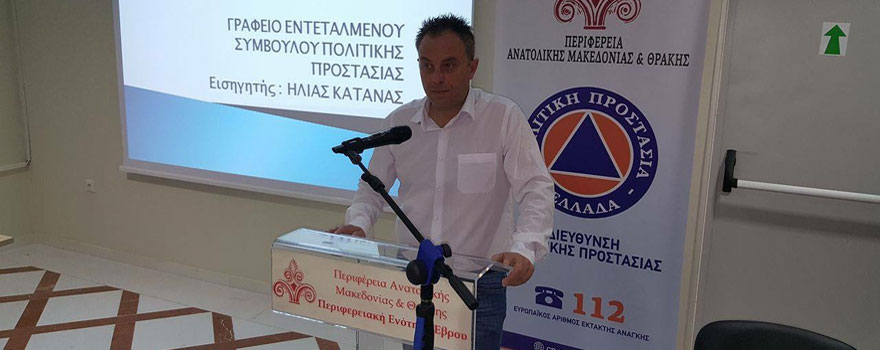diethnes-synedrio-politikhs-prostasias-slider