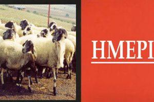 Διατήρηση, ανάδειξη και εμπορική αξιοποίηση των αυτόχθονων φυλών βοοειδών & αιγοπροβάτων της Δυτικής Μακεδονίας
