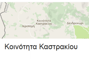 Κοινότητα Καστρακίου