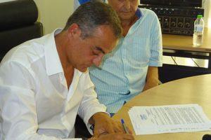 Η υπογραφή της σύμβασης της Πανεπιστημιούπολης