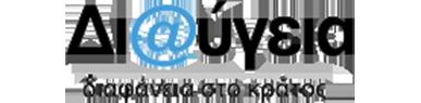 diaygeia