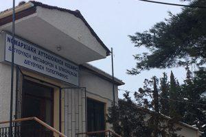 Διεύθυνσης Μεταφορών και Επικοινωνιών ΠΕ Κοζάνης