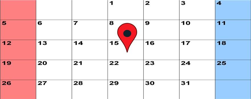 Μετάθεση καταληκτικής ημερομηνίας υποβολής προσφορών Δημόσιου Ανοικτού  Διαγωνισμού παροχής υπηρεσιών καθαριότητας υπηρεσιών αρμοδιότητας  Περιφερειακής ... 1f7623ba844
