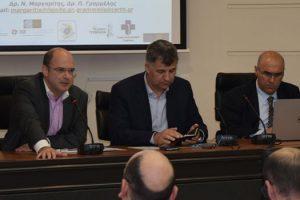 Διοργανώθηκε με επιτυχία, η 2η ημερίδα με τίτλο «Χρήση γεωθερμικής ενέργειας για παραγωγή θέρμανσης-ψύξης. Προοπτικές ανάπτυξης της γεωθερμίας στην Περιφέρεια Δυτικής Μακεδονίας» στην Κοζάνη 24-4-2017