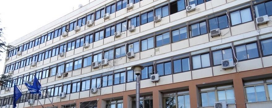 Διοικητήριο ΠΕ Κοζάνης
