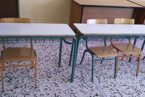 Δημοτικό Σχολείο Χαρισίου Μεγδάνη Κοζάνης