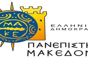 uom λογότυπο