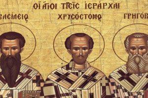 γιορτή των Τριών Ιεραρχών