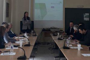 Ολοκληρώθηκε με επιτυχία η τέταρτη συνάντηση του δικτύου εμπλεκομένων μερών του έργου REGIO-MOB στην Κοζάνη