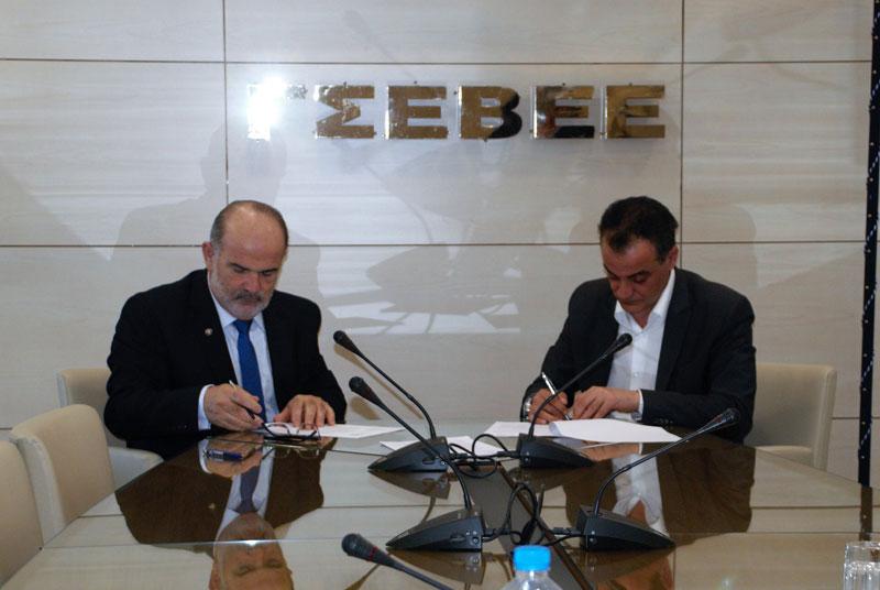 Πρωτόκολλο συνεργασίας του Περιφερειακού Ταμείου Ανάπτυξης Δυτικής Μακεδονίας και του ΙΜΕ ΓΣΕΒΕΕ 4