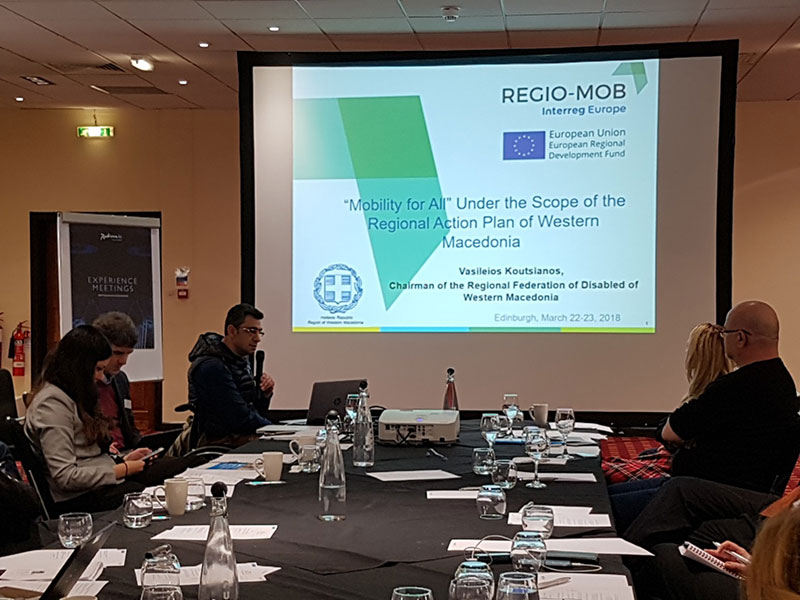 Συμμετοχή της Περιφέρειας Δυτικής Μακεδονίας στην 1η εκδήλωση διάδοσης αποτελεσμάτων του έργου REGIO- MOB στο Εδιμβούργο 2