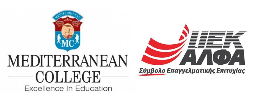 ΙΕΚ ΑΛΦΑ και Mediterranean College
