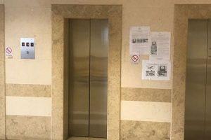 Ανελκυστήρες ΠΕ Κοζάνης