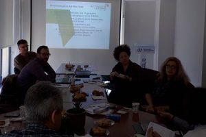 """Συνάντηση Εμπλεκόμενων Φορέων (StakeholdersMeeting) στο πλαίσιο του έργου """"ECOWASTE4FOOD"""" στην Περιφέρεια Δυτικής Μακεδονίας την Πέμπτη 22 Νοεμβρίου 2018"""