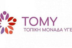 TOMY λογότυπο