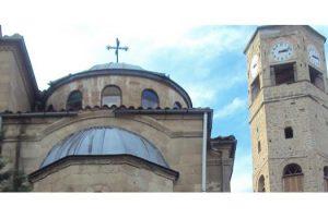 Ιερά Μητρόπολη Σισσανίου Σιατίστης