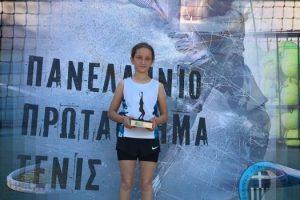Συγχαρητήριο μήνυμα του Αντιπεριφερειάρχη Παιδείας Πολιτισμού και Αθλητισμού - Φενια Πετσουλα