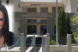 Καλλιόπη Κυριακίδου - Αντιπεριφερειάρχης Ενέργειας, Υποδομών και Περιβάλλοντος ΠΔΜ