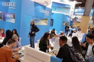 Η Περιφέρεια Δυτικής Μακεδονίας στη διεθνή επαγγελματική έκθεση Τουρισμού International French Travel Market