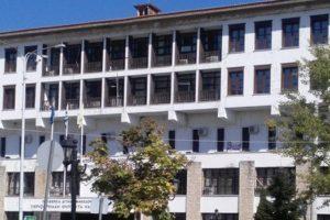 Διοικητήριο ΠΕ Καστοριάς