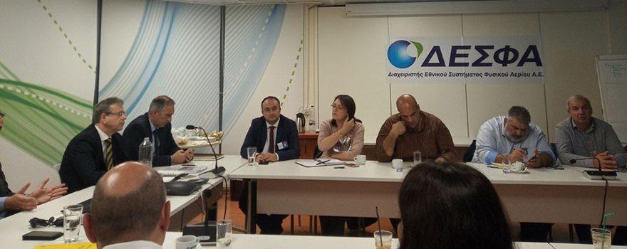Συνάντηση εργασίας στα γραφεία της ΔΕΣΦΑ