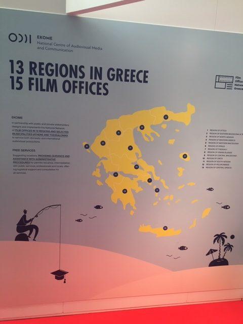 Η Περιφέρεια Δυτικής Μακεδονίας στη Διεθνή Έκθεση «FOCUS: The locative show 2019»