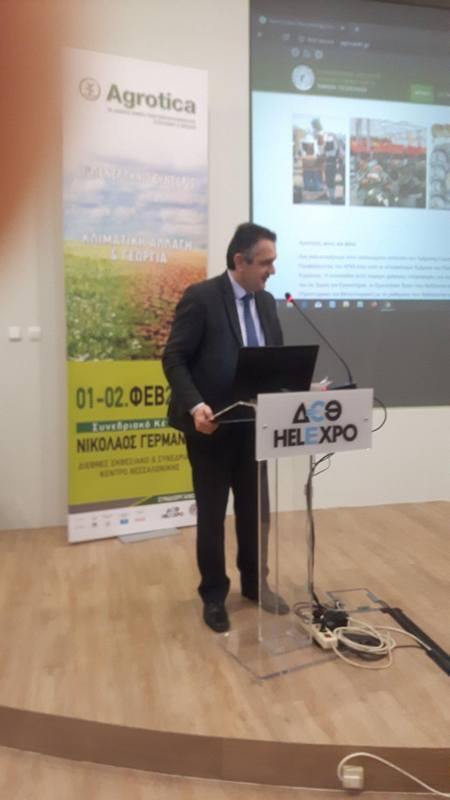 """Συμμετοχή της Περιφέρειας Δυτικής Μακεδονίας στην έκθεση «7η ΕΞΠΟΤΡΟΦ» και στην """"Agrotica"""" - 2020"""