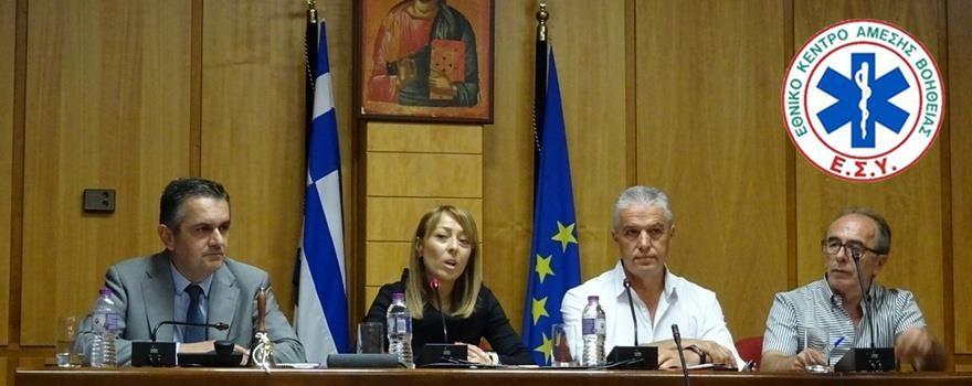 αποφάσισε το Περιφερειακό Συμβούλιο Δυτικής Μακεδονίας την ενίσχυση των Νοσοκομείων και του ΕΚΑΒ με υγειονομικό υλικό αξίας 71.480€