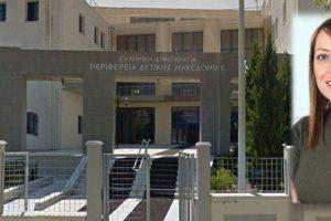 Ευφροσύνη Ντιό - Πρόεδρος Περιφερειακού Συμβουλίου Δυτικής Μακεδονίας