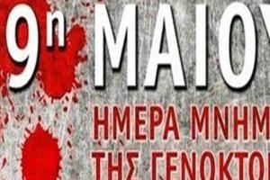 Γενοκτονία Ποντιακού Ελληνισμού