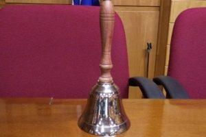 Αίθουσα Περιφερειακού Συμβουλίου