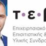 Τοπαλίδης Ηλίας - ΤΕΒΑ