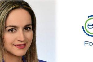 Την Περιφέρεια Δυτικής Μακεδονίας εκπροσώπησε η Κατερίνα Δαδαμόγια στο τριήμερο εκπαιδευτικό πρόγραμμα EIT Food Government Excecutive Academy που διοργάνωσε το Ευρωπαϊκό Ινστιτούτο Καινοτομίας και Τεχνολογίας