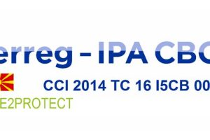 Project - Combine2Protect IPA Interreg λογότυπο