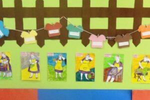 φιλοξενία παιδιών σε Βρεφονηπιακούς, Παιδικούς Σταθμούς