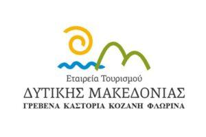 Εταιρεία Τουρισμού Δυτικής Μακεδονίας