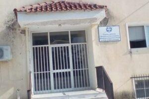Διεύθυνση Κτηνιατρικής ΠΔΜ